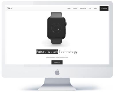Стоимость создания сайта